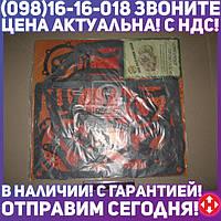 ⭐⭐⭐⭐⭐ Ремкомплект КПП ЯМЗ 238ВМ (производство  Украина)  238ВМ-1700000