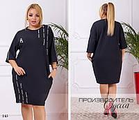Платье свободного фасона с карманами 50-52,54-56,58-60