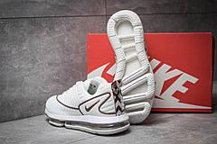 Кроссовки мужские Nike Air Max, белые (14054) размеры в наличии ► [  42 43  ], фото 2