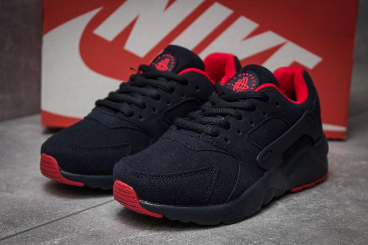 Кроссовки женские Nike Air, темно-синие (14061) размеры в наличии ► [  36 (последняя пара)  ]