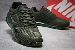 Кроссовки мужские Nike Air Max 2018, хаки (14204) размеры в наличии ► [  45 (последняя пара)  ], фото 3