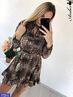 Принтованное платье с оборкой и резинкой на талии