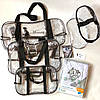 Набор из 4+1 прозрачных сумок в роддом Mommy Bag - S,M,L,XL - Черные, фото 3