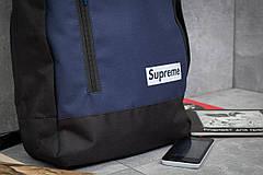 Рюкзак унисекс  Supreme, темно-синие (90133) размеры в наличии ► [ 1  ], фото 2