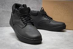 Зимние ботинки  на меху Timberland Groveton, черные (30114) размеры в наличии ► [  43 45  ], фото 3