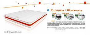 Матрас FLORIDA / ФЛОРИДА Pocket spring 180х200 (Матролюкс-ТМ), фото 3