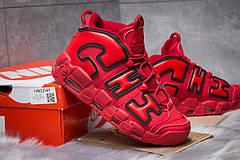 Кроссовки мужские Nike More Uptempo, красные (14823) размеры в наличии ► [  44 46  ], фото 3