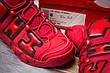 Кроссовки мужские Nike More Uptempo, красные (14823) размеры в наличии ► [  44 46  ], фото 2