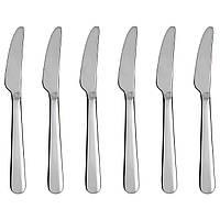 IKEA DRAGON (700.903.80) Десертный нож из нержавеющей стали