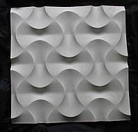 Гипсовые 3D панели киев цена
