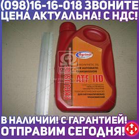 ⭐⭐⭐⭐⭐ Масло трансмиссионое Агринол ATF IID (Канистра 1л)  4102789950