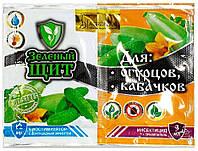 Зеленый щит  для огурцов и кабачков 10 г+ 3 мл