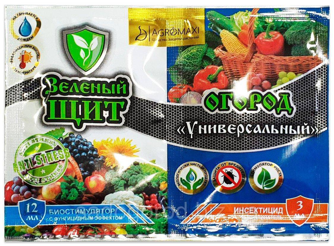 Зеленый щит  для сада-огорода универсальный 10 г+ 3 мл