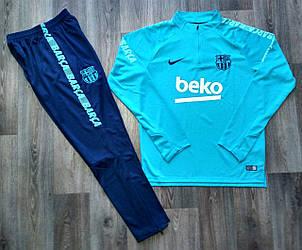 Костюм тренировочный Барселона бирюзовый сезон 18-19