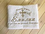 """Полотенце для крещения """"Эрли"""", фото 2"""