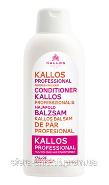 Kallos DE PAR бальзам питательный для повреждённых волос,1000 мл