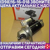 ⭐⭐⭐⭐⭐ СтартерМТЗ (12В 2,8 кВт, редукторный) (Дорожная Карта) 2402.3708-01