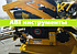 Бензиновая виброплита HONKER 29465 (Loncin, 110 кг), фото 3