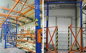 Металлические перила и надежные ворота в местах приемки грузов гарантируют безопасность работы персонала