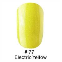 Гель-лак 077 Gel Polish 6 мл  NAOMI (лимонно-желтый. эмаль)