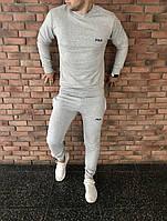 Мужской весенний серый спортивный костюм, чоловічий костюм Fila Italia, Реплика