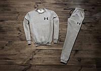 Мужской весенний серый спортивный костюм, чоловічий костюм Under Armour (небольшой лого), Реплика