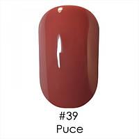 Гель-лак 039 Gel Polish 6 мл NAOMI (розовато-коричневый, эмалевый)