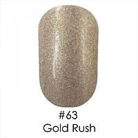 Гель-лак 063 Gel Polish 6 мл NAOMI (тусклое золото металлик, перламутр)