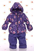 Демисезонный  костюм (куртка и штаны) для девочек