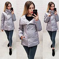 Куртка демисезон (1001/2) серый