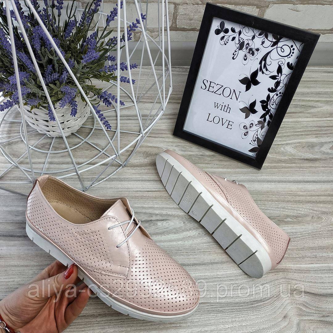 Туфли женские Vikttorio YNA Perforation HU 556036 Pink