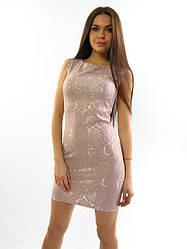 Новые яркие модели одежды уже на сайте!