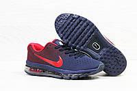 Кроссовки женские в стиле Nike Air Max 2017 код товара SD1-5466. Темно-синие с красным