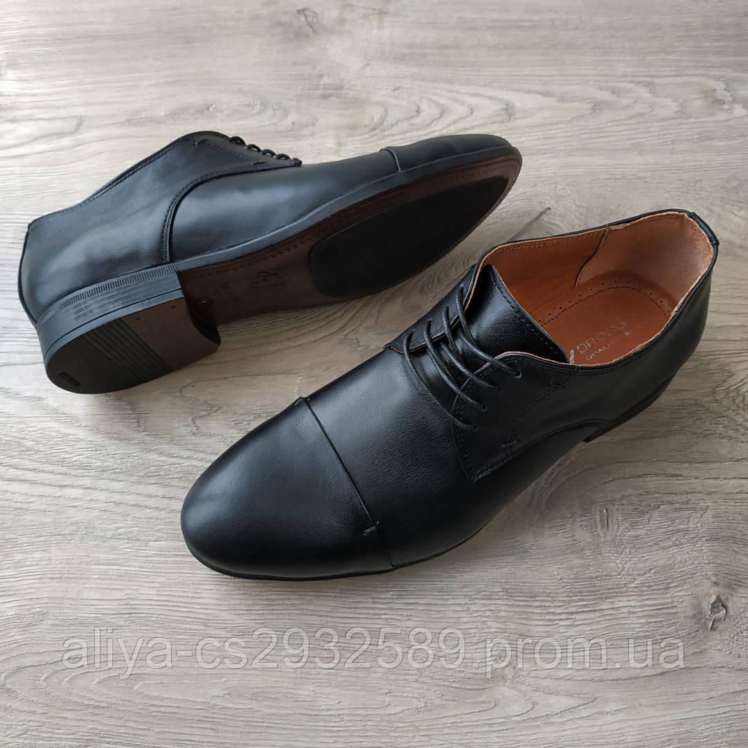 Туфли кожаные Drongov Duk 556148 Black