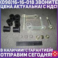 ⭐⭐⭐⭐⭐ Ремкомплект серьги рессоры ВОЛГА (с втулками, на одну рессору) (производство  ГАЗ)  24-2912890