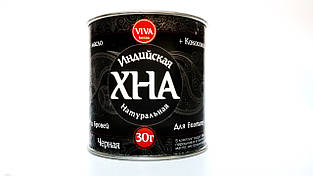 Хна VIVA черная 30 грамм
