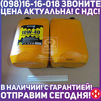 ⭐⭐⭐⭐⭐ Масло моторное Кама Ойл 10W40 (Канистра 5л)  3504