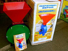 Измельчитель зерна Млинок под двигатель , фото 2