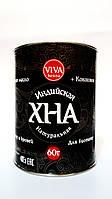 Хна VIVA черная 60 грамм