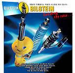 Амортизаторы Bilstein B4, B6, B2, фото 9