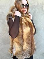 Женский  жилет из меха рыжей лисы с капюшоном.