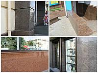 Гранитная плитка купить в Днепропетровске, фото 1