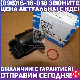 ⭐⭐⭐⭐⭐ Поворотная заслонка, подвод воздуха (производство  ERA)  556001A