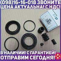 ⭐⭐⭐⭐⭐ Ремкомплект, тормозной суппорт D4241 (производство  ERT)  400265