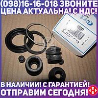 ⭐⭐⭐⭐⭐ Ремкомплект, тормозной суппорт D4473 (пр-во ERT) 400397