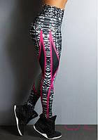 Лосины для фитнеса женский бифлекс, фото 1