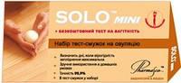 Тест на овуляцию SOLO mini (Соло мини) 5 тестов