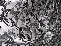Ткань для штор парча Brillant 1033-8 grey