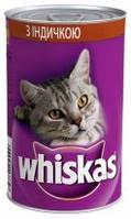 Whiskas (Віскас) з індичкою в соусі 400 г