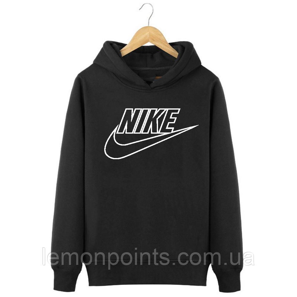 Худи, кофта, кенгурушка Nike E146, Реплика